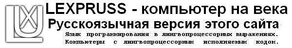 http://pancov.hop.ru